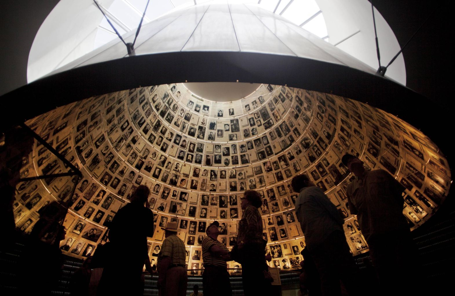 Yad Vashem Holocaust memorial Hall of Names in Israel