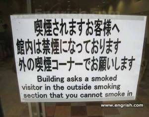 English in another country