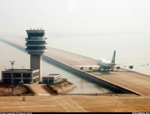 Macao International Airport