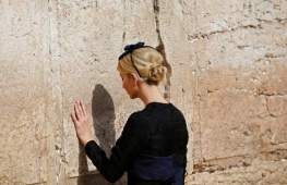 gettyimages-Ivanka Trump Wailing Wall 2017