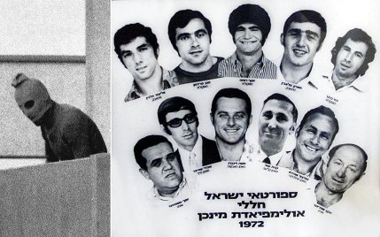 1972 Munich Israel Team murdered at Olympics