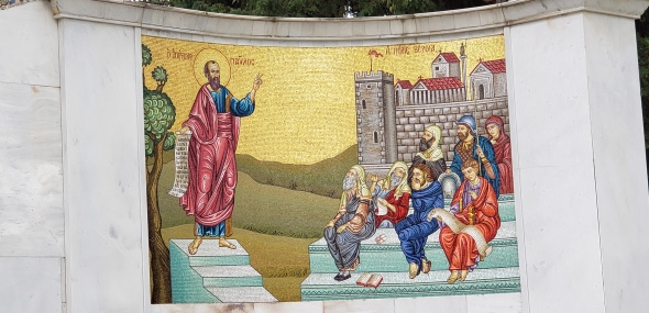 Apostle Paul mosaic2